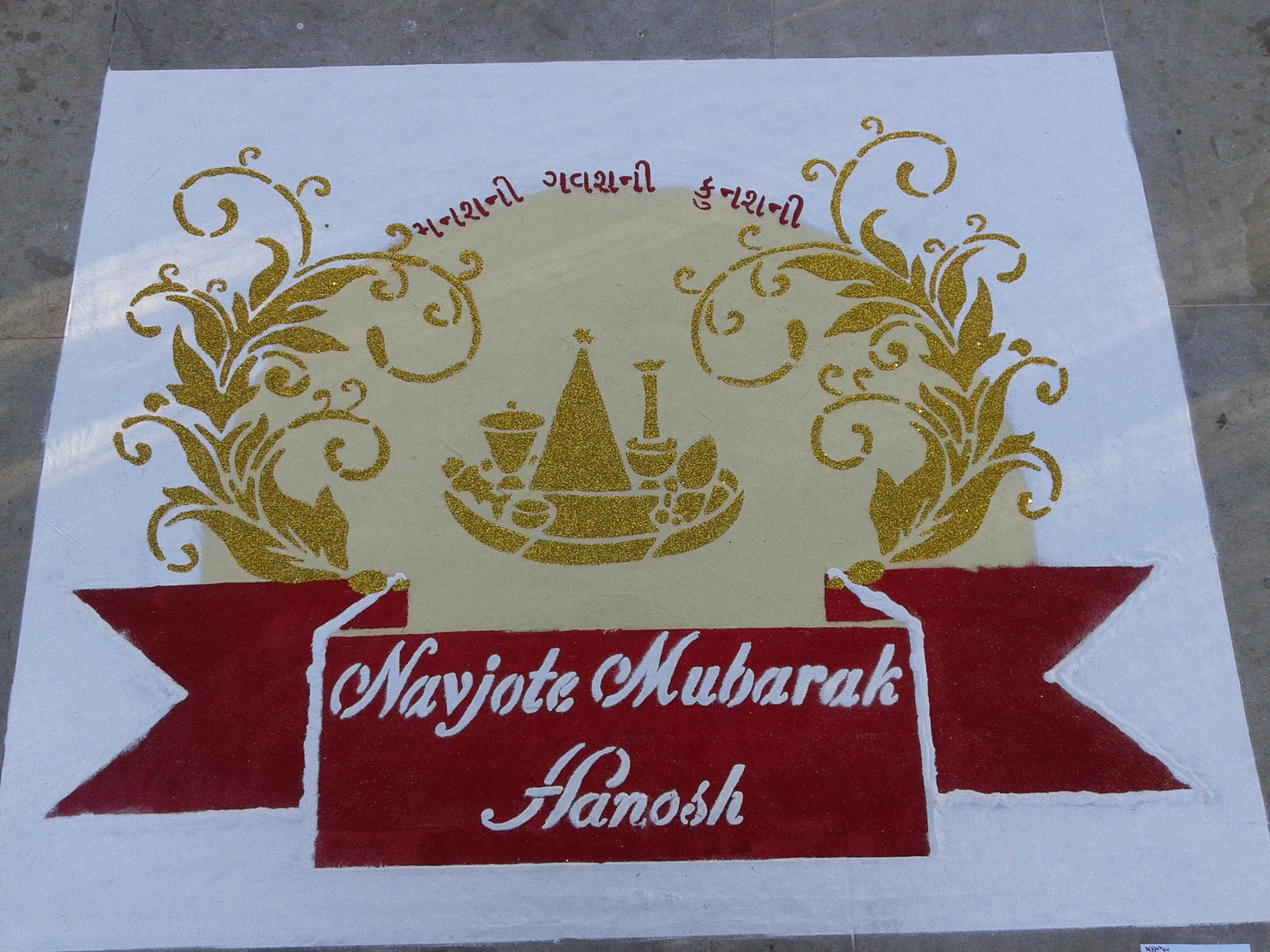 Chalk N Towels Zoroastrians Net