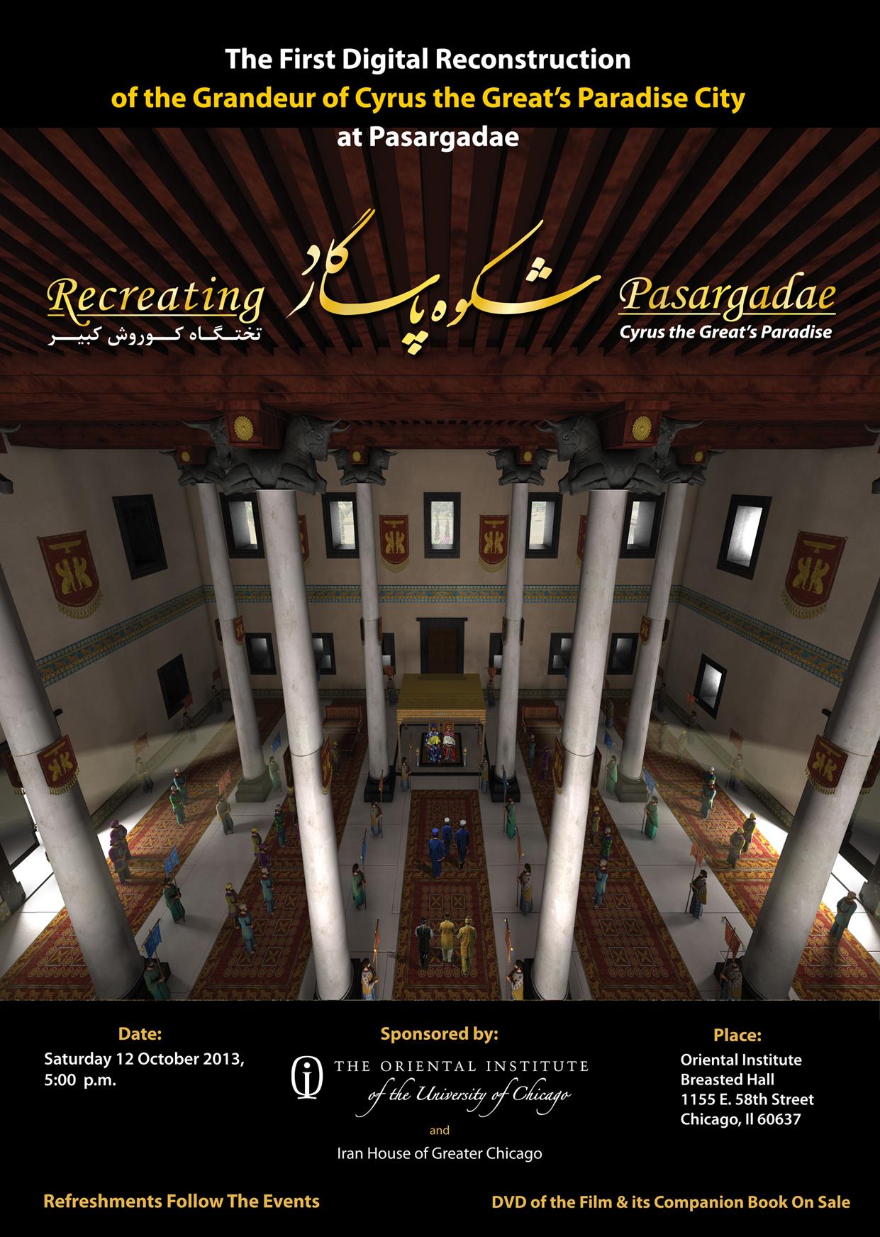 yazdi | Zoroastrians net | Page 269