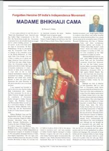 Madame cama article 001