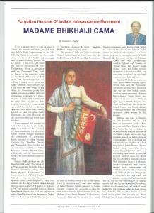 Madame cama article 001
