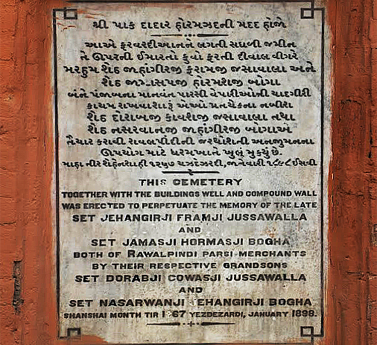Inscription on the gate of the cemetery