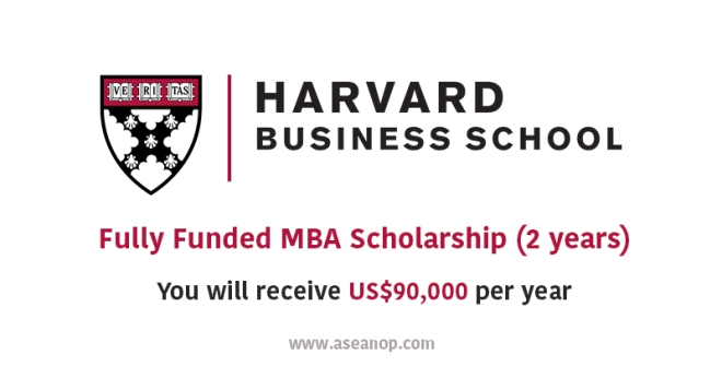 harvard-university-mba-fully-funded-scholarship