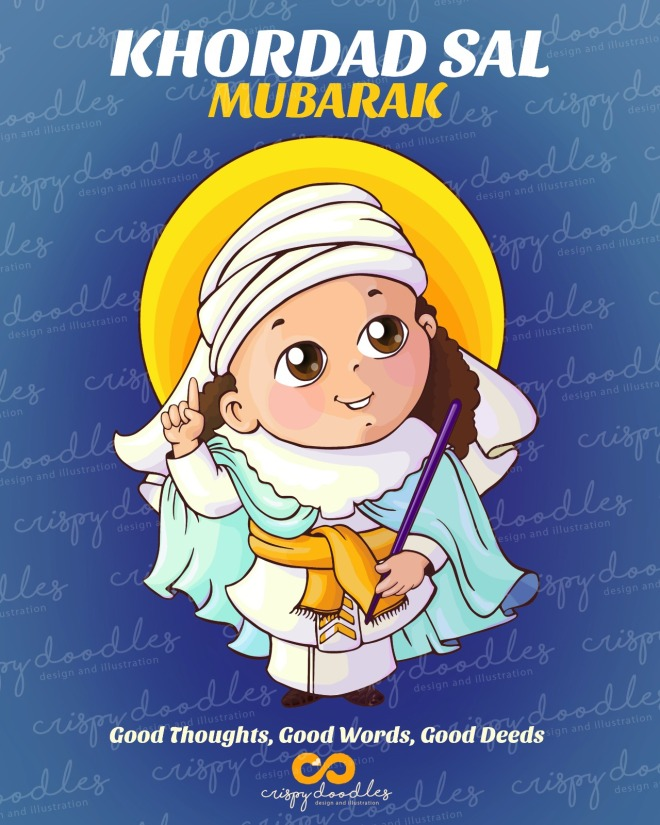 Khordad saal mubarak zoroastrians khordad saal mubarak m4hsunfo